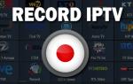 Record IPTV