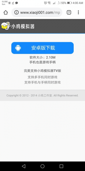 tap blue android button