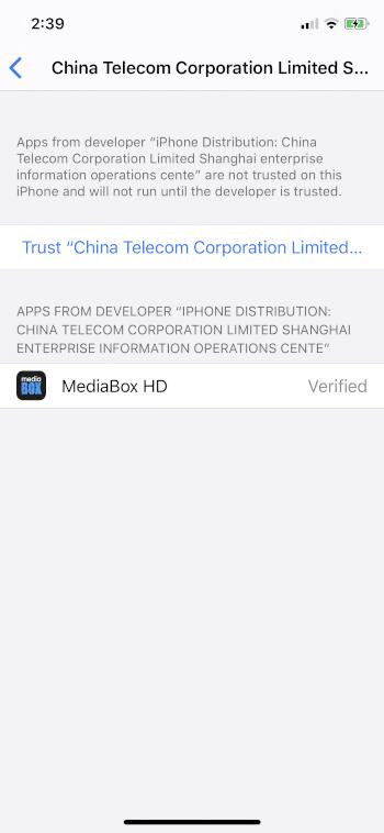 click trust china telecom