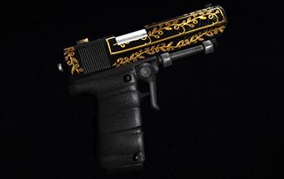 golden gun repo