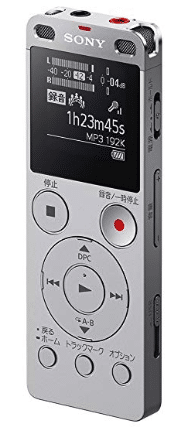 The Complete Guide to Audio File Formats - Sony IC Recorder