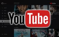 best free movie websites youtube