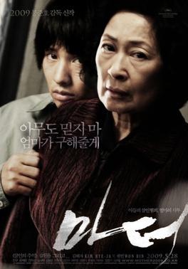 Mother - Best Movies