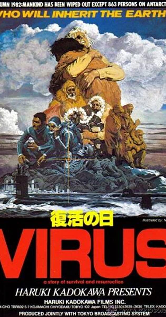 Virus (Fukkatsu no hi )
