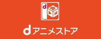 anime sites d anime