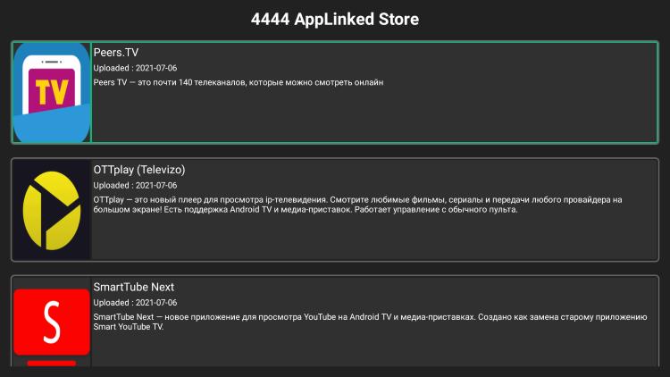 store 4444