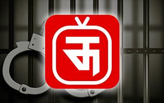 thoptv developer arrested