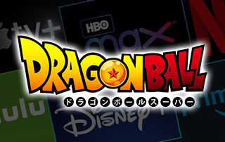 how to watch dragon ball